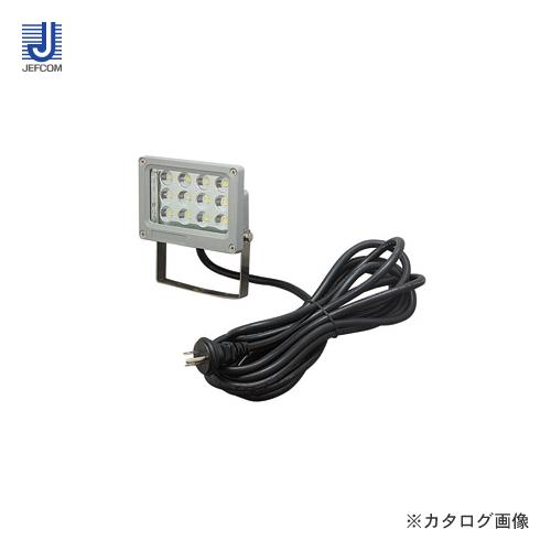ジェフコム JEFCOM LED投光器 ホルダータイプ PDS-0112U