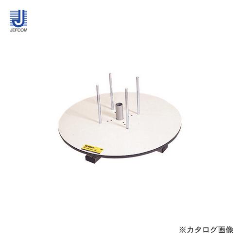 【直送品】デンサン DENSAN ワイヤーターンテーブル(ドラマワール200セット・DR-650 + DRT-800) DRT-650T