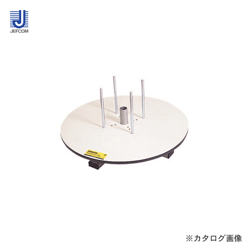 【直送品】デンサン DENSAN ワイヤーターンテーブル(ドラマワール300セット・DR-655 + DRT-800) DRT-655T
