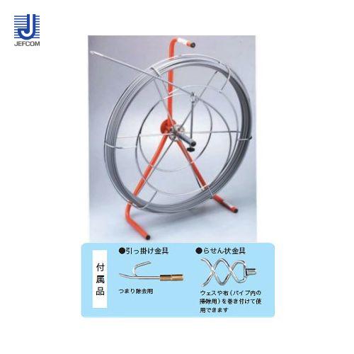 【直送品】デンサン DENSAN シルバーグラスライン パイプクリーナーセット 50m GL-CS-0705