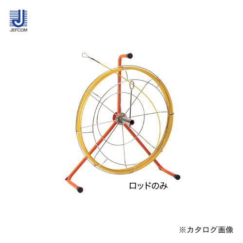 デンサン DENSAN ジョイント釣り名人スリム リールタイプ 15m ロッドのみ JF-4315