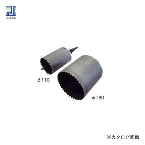 デンサン DENSAN ファンダクトコア(替刃)ALC・サイディング兼用 FCB-110K