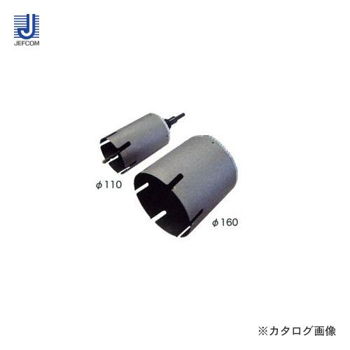 デンサン DENSAN ファンダクトコア(替刃)サイディング・木工用 FCB-110S