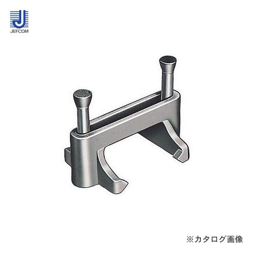 ジェフコム JEFCOM お徳用ジャンボパック コンクリートFダッコサドル JP-CFD-11