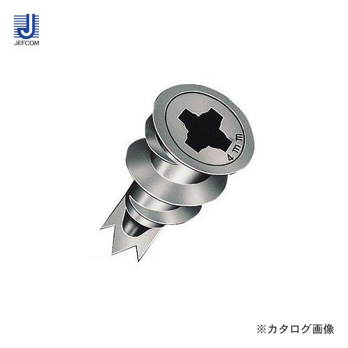 デンサン DENSAN お徳用ジャンボパック ミニオーガー(ビスなし) JP-MO-420