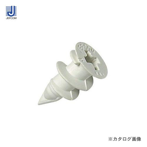 デンサン DENSAN お徳用ジャンボパック ショートオーガー(ビスなし) JP-SO-425