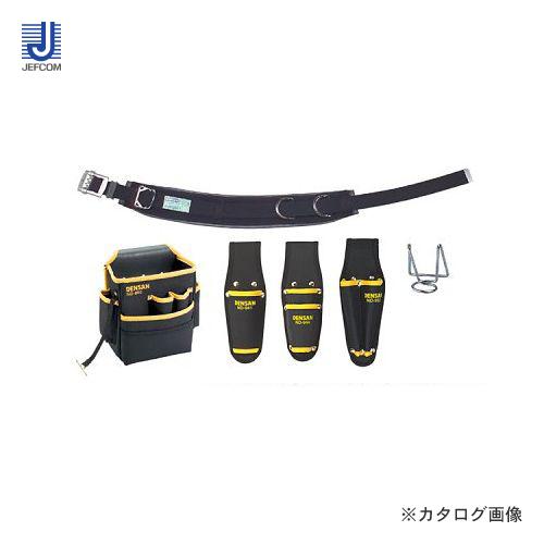 デンサン DENSAN 腰道具セット(キャンバスタイプ) NDS-R96BK-SET