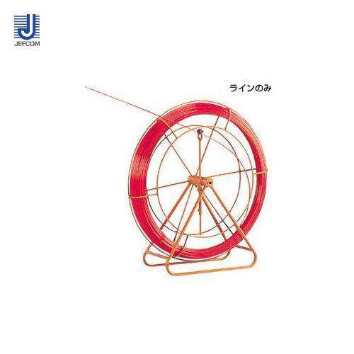 【メーカー包装済】 ファイバーレッドライン(線+フレーム)  RG-0610RS:KanamonoYaSan 【直送品】デンサン 6.3φ・100m DENSAN KYS-DIY・工具