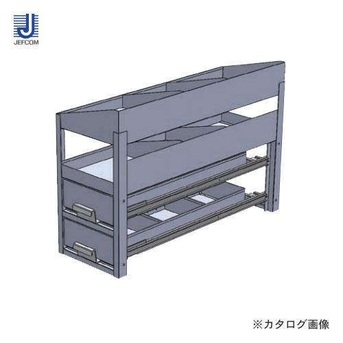 【直送品】デンサン DENSAN バンキャビネット(サイド棚) SCT-S01R