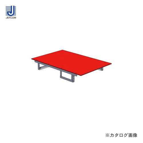 【直送品】デンサン DENSAN システムキャビネット テーブル SCT-T01