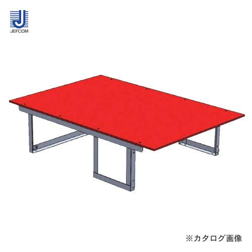 【大決算セール2019】【直送品】デンサン DENSAN バンキャビネット(テーブル) SCT-T05