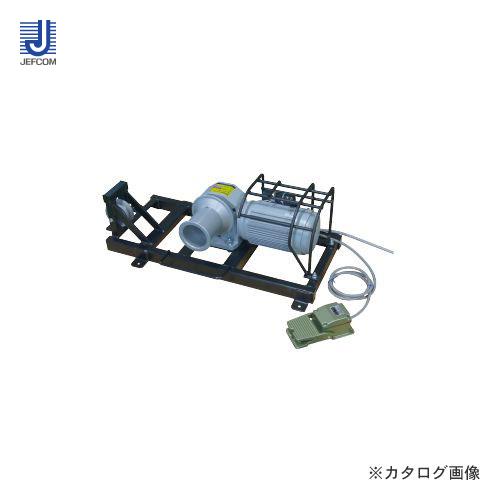 【直送品】デンサン DENSAN ケーブルプーラー DP-015BX-F