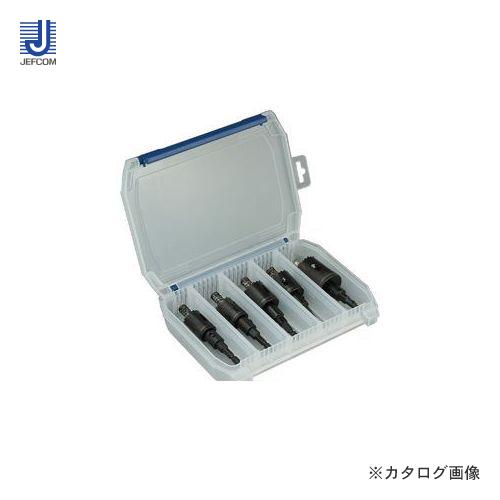 DENSAN JH-2133 デンサン 充電バイメタルホールソーセット
