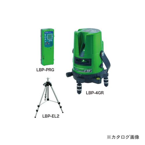 デンサン DENSAN LBP-9GR-SET 充電式 グリーンレーザーポイントライナー(受光器・三脚セット)