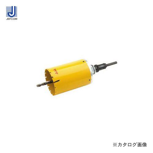 デンサン DENSAN ワンタッチスペシャルコア フルセット φ65mm OS-65N