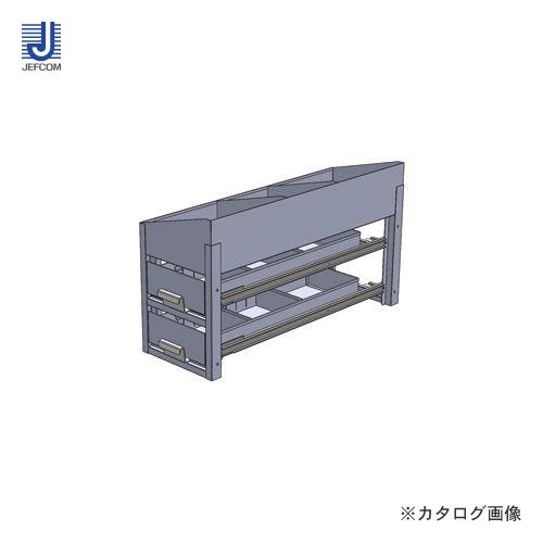 【直送品】デンサン DENSAN システムキャビネット サイド棚・右用 SCT-S02R