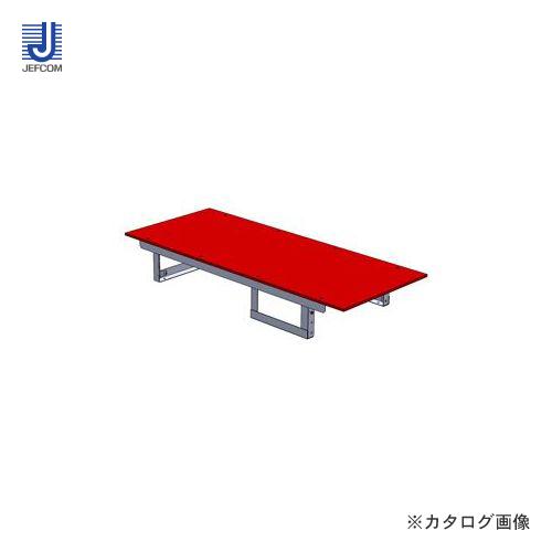 【直送品】デンサン DENSAN システムキャビネット テーブル SCT-T03