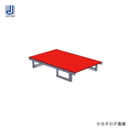 【直送品】デンサン DENSAN システムキャビネット テーブル SCT-T04