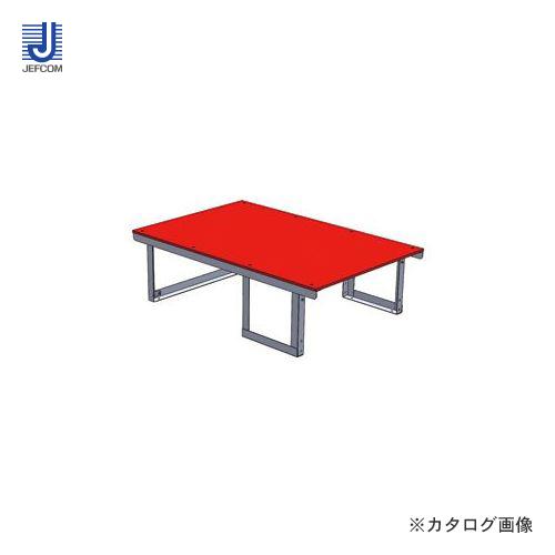 【大決算セール2019】【直送品】デンサン DENSAN システムキャビネット テーブル SCT-T08