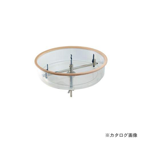 デンサン DENSAN フリーサイズホールソー φ40~300mm FH-40300