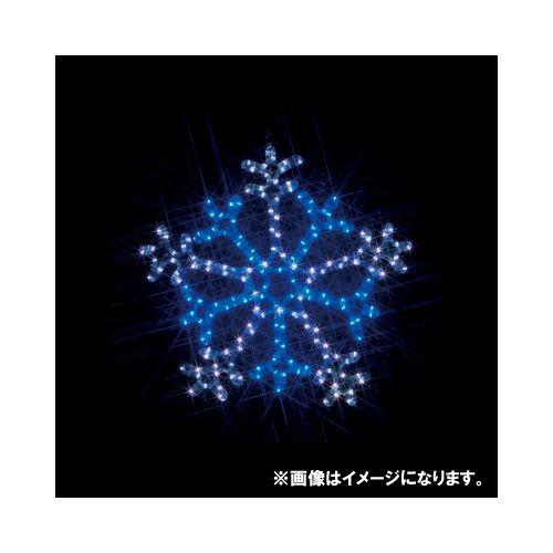 ジェフコム JEFCOM LED イルミネーション モチーフ 雪の結晶(2色) SJ-C103WB-N