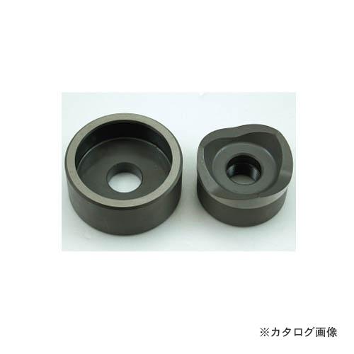 デンサン DENSAN 厚鋼電線管用パンチダイス(φ60.5mm) DFP-ACP54