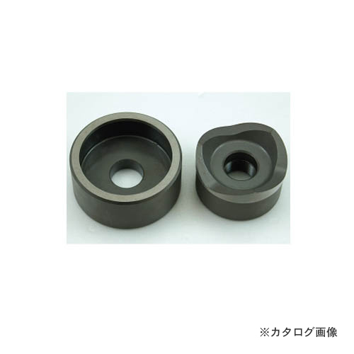 デンサン DENSAN 薄鋼電線管用パンチダイス(φ64.5mm) DFP-CP63