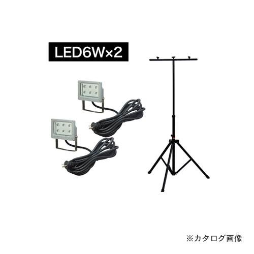 ジェフコム JEFCOM LED投光器 (LED6W×2タイプ) 三脚セット PDS-0106SET