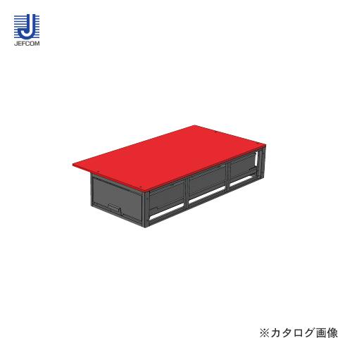 【直送品】デンサン DENSAN バンキャビネット SCT-F10