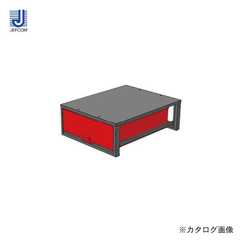 【大決算セール2019】【直送品】デンサン DENSAN バンキャビネット SCT-LF03