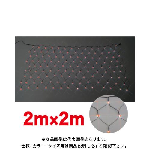デンサン DENSAN LEDクロスネット 2m×2m 赤・赤 SJ-N20-RR