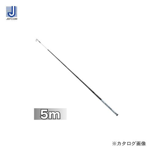 【お買い得】デンサン DENSAN シルバーフィッシャー 5m DVF-5000