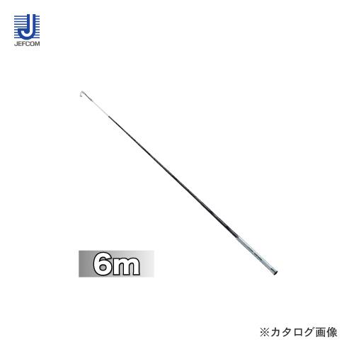 【お買い得】デンサン DENSAN シルバーフィッシャー 6m DVF-6000