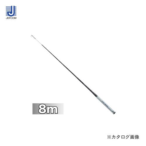 【大決算セール】デンサン DENSAN シルバーフィッシャー 8m DVF-8000