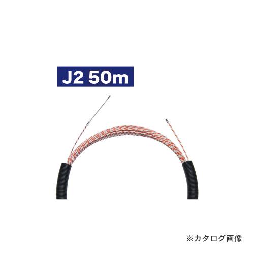 デンサン DENSAN スピーダーワン (J2) 50m J2T-4762-50