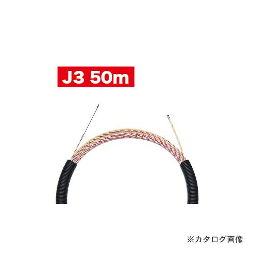 デンサン DENSAN スピーダーワン (J3) 50m J3T-5070-50