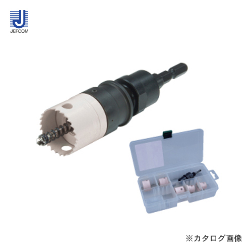 デンサン DENSAN 充電バイメタルホールソーセット(薄刃・替刃式タイプ) JHUC-2133