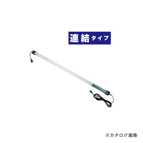 【直送品】ジェフコム JEFCOM Vフリーライト(連結タイプ・LEDランプ型) PDI-VF40J-LD