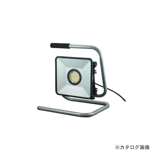 ジェフコム JEFCOM LED投光器(36Wスタンド型) PDS-02036S