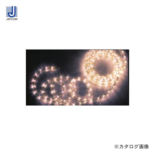 ジェフコム JEFCOM LEDソフトネオン8m 電球色(40mmピッチ) PR-E340-08LL