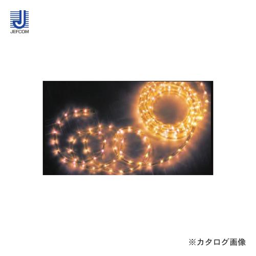 ジェフコム JEFCOM LEDソフトネオン8m 黄(40mmピッチ) PR-E340-08YY