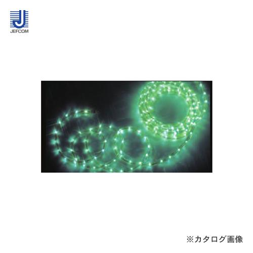ジェフコム JEFCOM LEDソフトネオン16m 緑(40mmピッチ) PR-E340-16GG