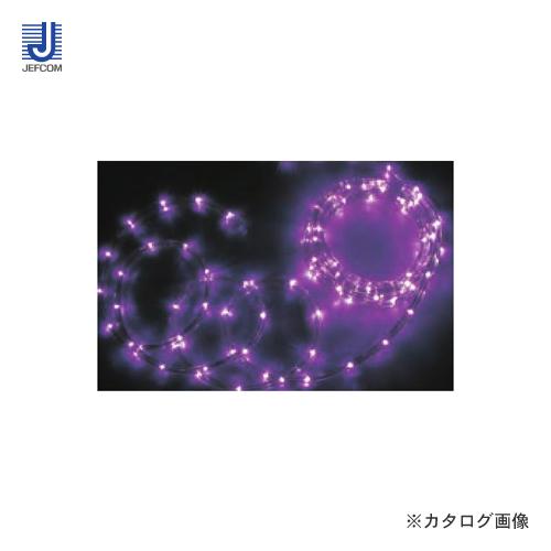 ジェフコム JEFCOM LEDソフトネオン8m ピンク(75mmピッチ) PR-E375-08PP