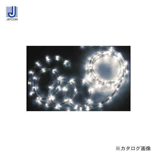 ジェフコム JEFCOM LEDソフトネオン32m ホワイトゴールド(75mmピッチ) PR-E375-32HH