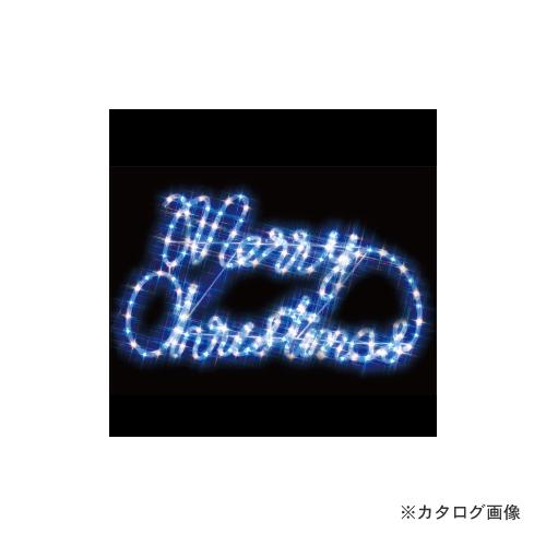 ジェフコム JEFCOM メリークリスマス(白・青) SJ-A30WB-JT
