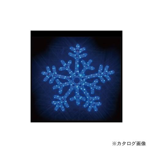 ジェフコム JEFCOM 雪の結晶(青・青) SJ-C103BB-JT