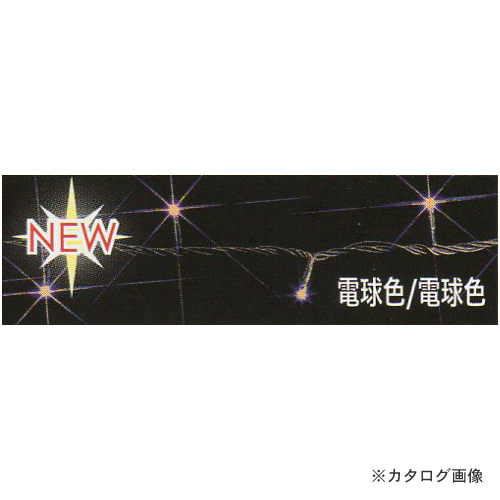 ジェフコム JEFCOM LEDストリング30m(電球色・電球色) SJ-E05-30LL