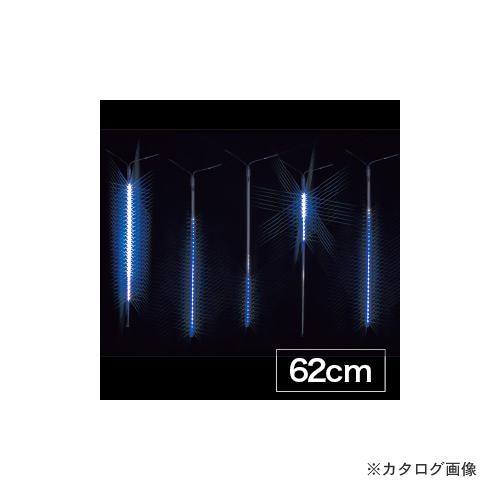ジェフコム JEFCOM LEDフォール 62cmタイプ・青 SJ-E0960-B