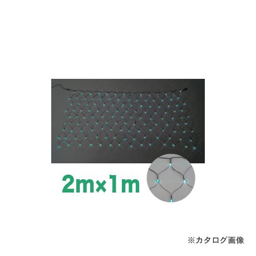 ジェフコム JEFCOM LEDクロスネット 2m×1m (緑・緑) SJ-N10-GG