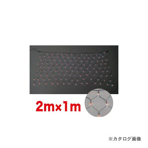 ジェフコム JEFCOM LEDクロスネット 2m×1m (赤・赤) SJ-N10-RR